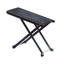 Armour FS100 Foot Stool for Guitar