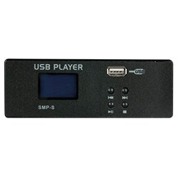 DAP Audio MP3 USB Play Module for GIG Series Compact Mixers w/ ID3 Song Text