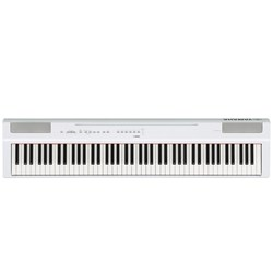 Yamaha P125 Compact Digital Piano (White)